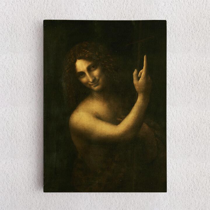 Personalisiertes Leinwandbild Johannes der Täufer
